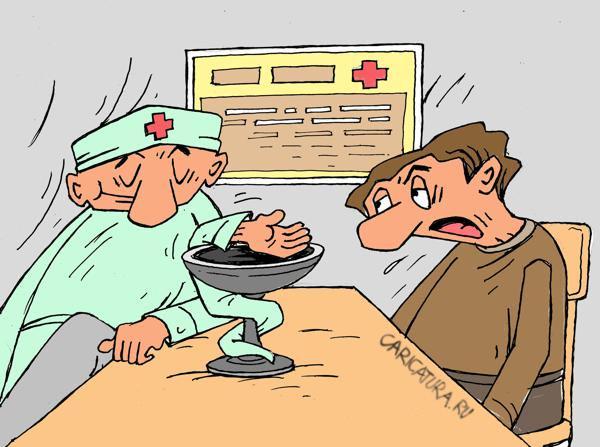 Кофе, пациент прикол картинка