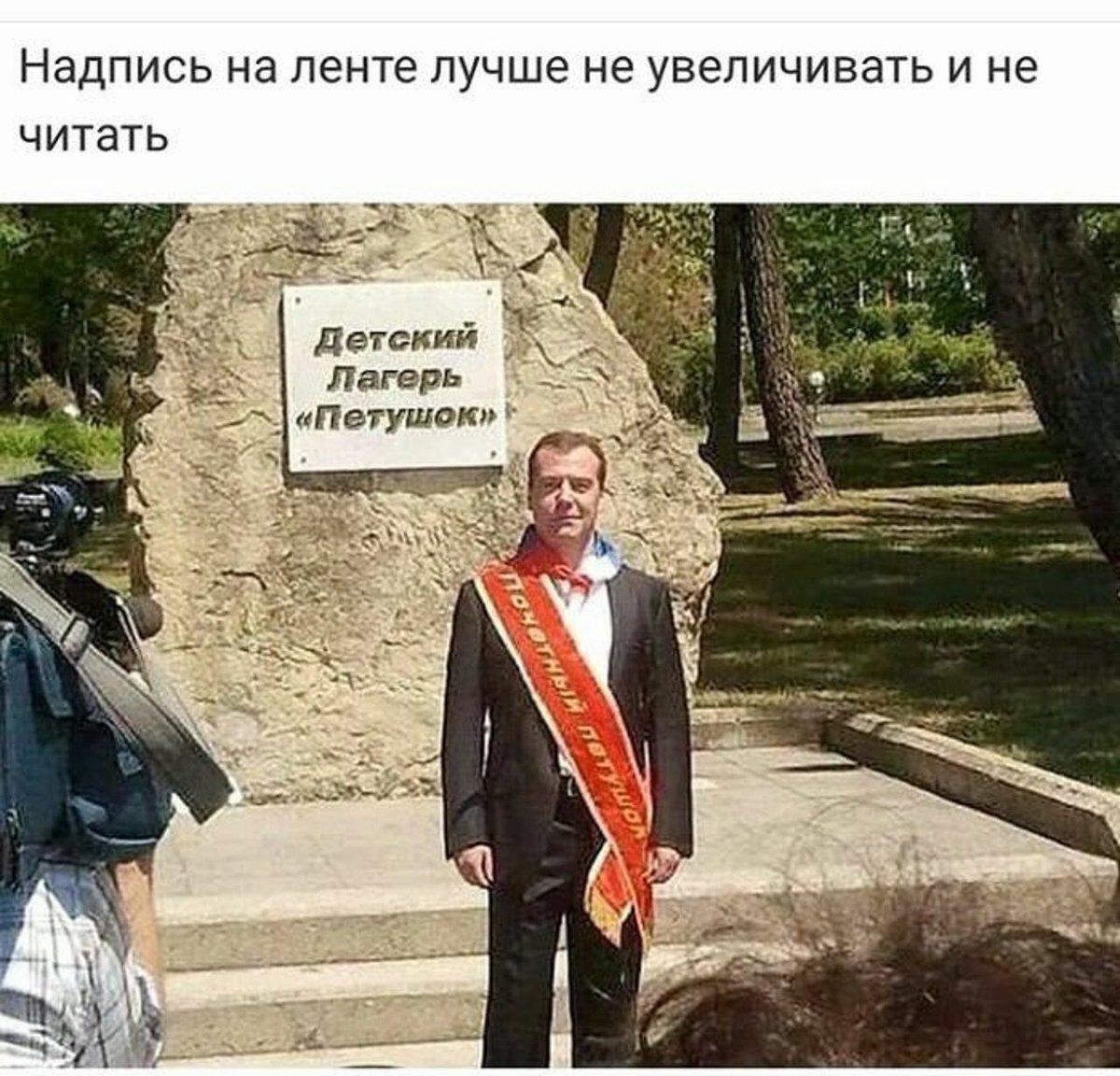 Фейк про звільнення Сенцова може виходити від працівників колонії, - Денісова - Цензор.НЕТ 4210