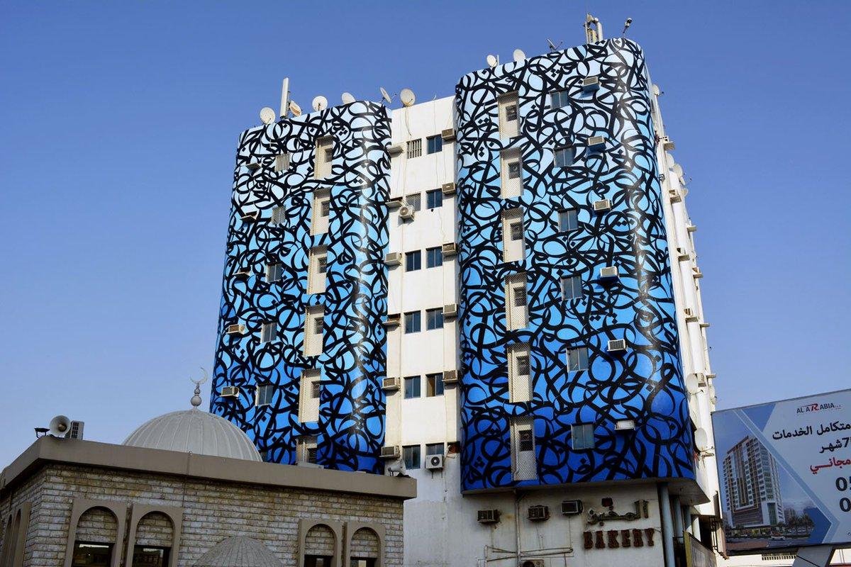 Arabic caligraphic mural by French artist El Seed for Mural Project Ajman, UAE  #streetart #artderue #стритарт #граффити #urbanart #arteurbano #mural #murals #graffitiart #graffiti #ajman #uae #elseed   via StreetArtNews |  https:// goo.gl/7xLEsq  &nbsp;  <br>http://pic.twitter.com/Xss1Y3b2Sw