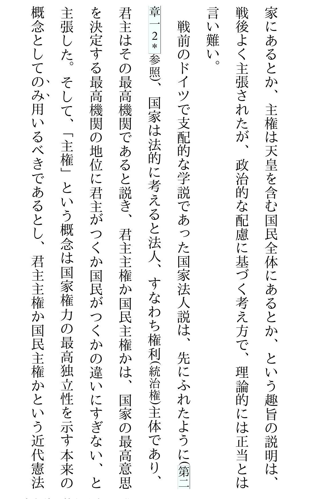 "Rino on Twitter: ""@110junkoito @santaro_ski @fujisawaspecial ..."