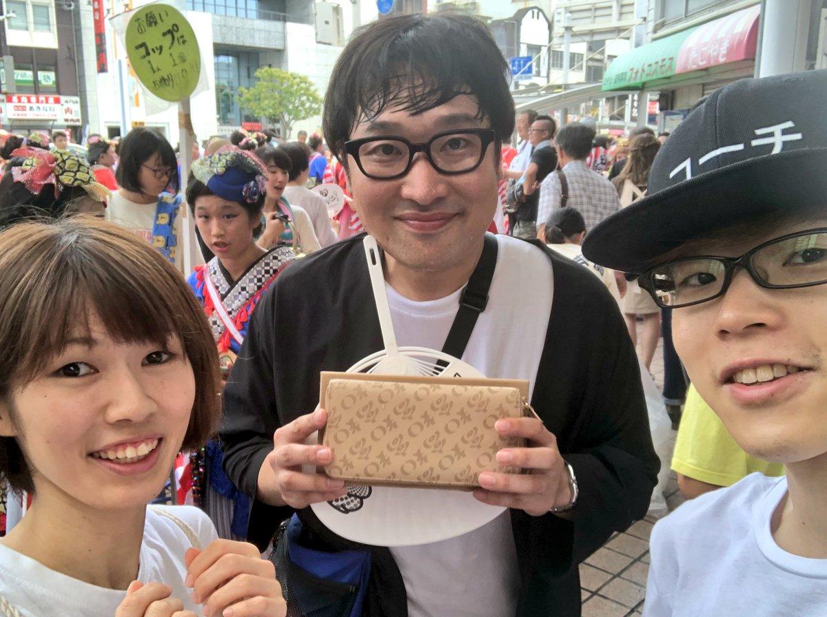 本当にありがとうございます✨昨日のノンスタイル石田さんに続き凄い!!@kochi_brand 高知の財布 高知 よさこい 山里亮太 さん  pic.twitter.com/7Jyr0kTkM5