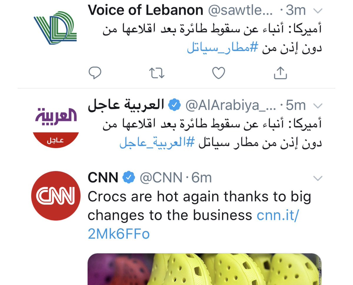 The world this morning. #mytwitter #media @CNN @AlArabiya_Brk @sawtlebnan