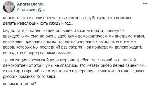 НАЗК перевірить декларацію судді Антонова, який закрив справу проти Кернеса - Цензор.НЕТ 986