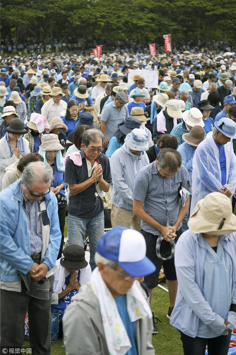 An estimated 70,000 people gather in Naha, #Okinawa to protest against the Japanese government's plan to relocate a US air base within the island prefecture DkUTphTU8AEccYp