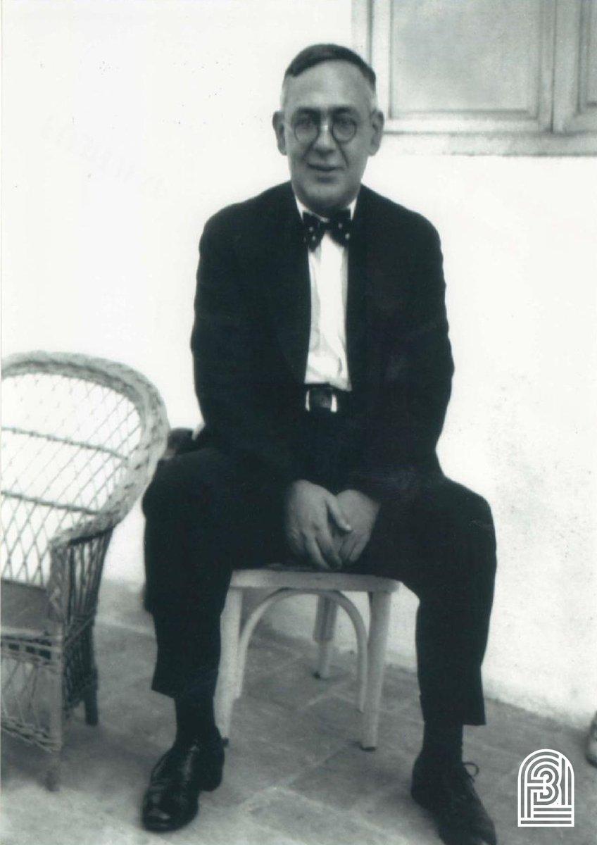 José Vega's photo on Blas Infante