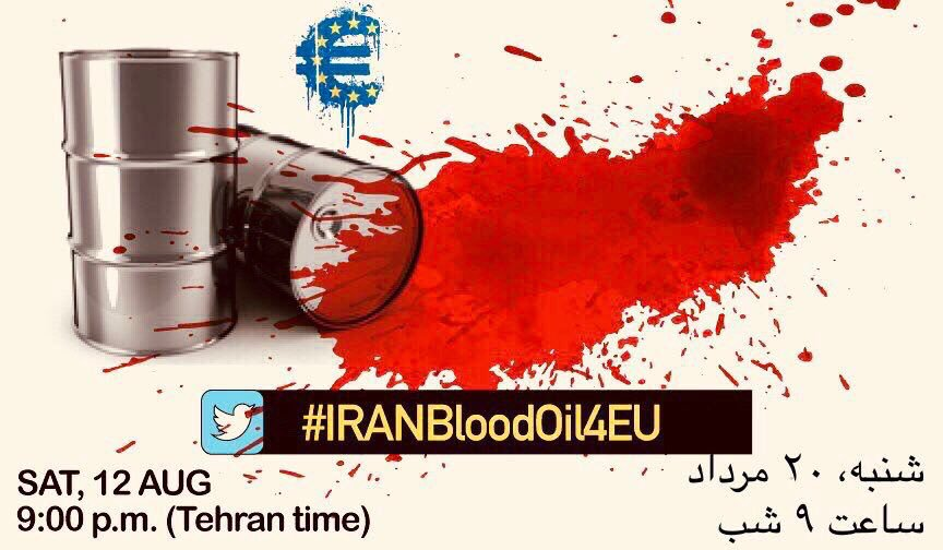 We ask not only all Iranians but also all the people around the world who care about #humanrights to join this tweet storm It&#39;s the time we fight #EU&#39;s profit based policies! The time to defend our innocent prisoners! #EuropeanParliament #EuropeanUnion #Germany #UN @SecPompeo<br>http://pic.twitter.com/Xe3o6ByGHC