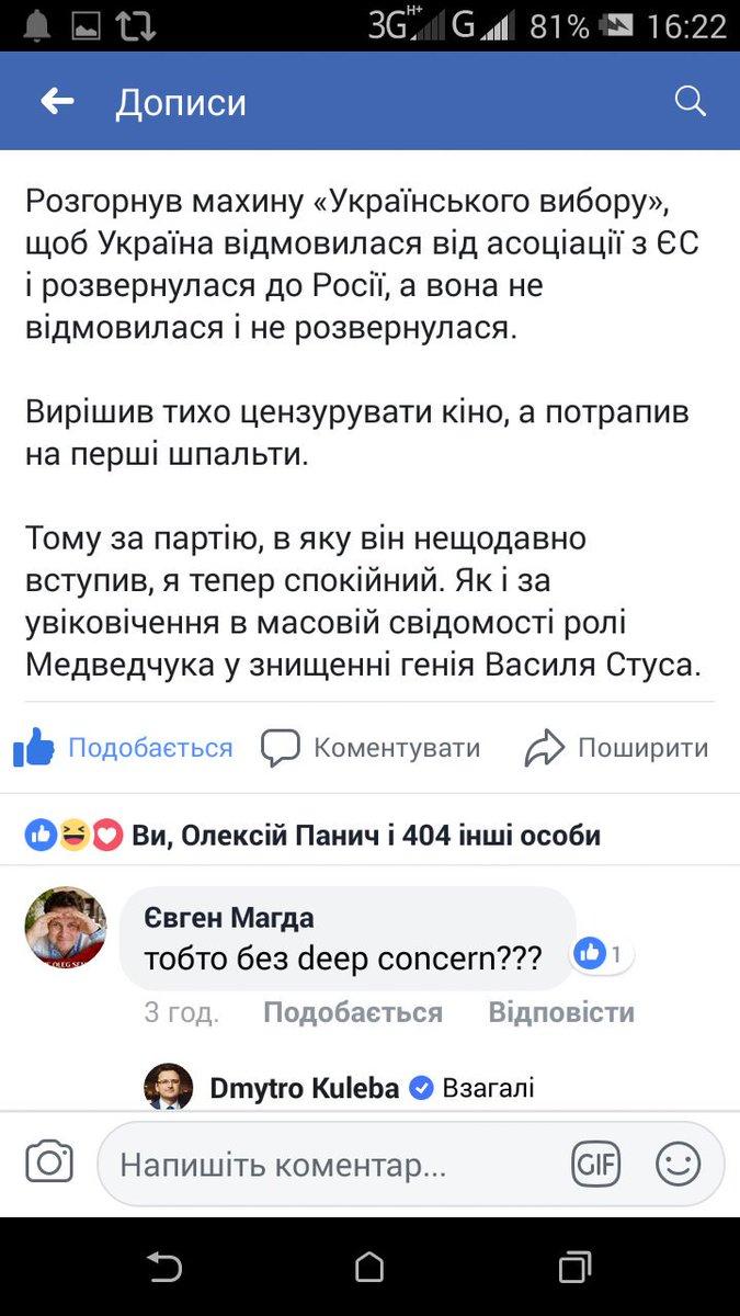 В сценарии, под которое Госкино выделило деньги, сцены с адвокатом Стуса Медведчуком были и занимали значительное место, - Ильенко - Цензор.НЕТ 2400