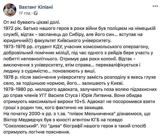 """""""Медведчук - ворог моєї країни, але його дружина за це не відповідає"""", - гендиректор """"1+1"""" Ткаченко - Цензор.НЕТ 7975"""