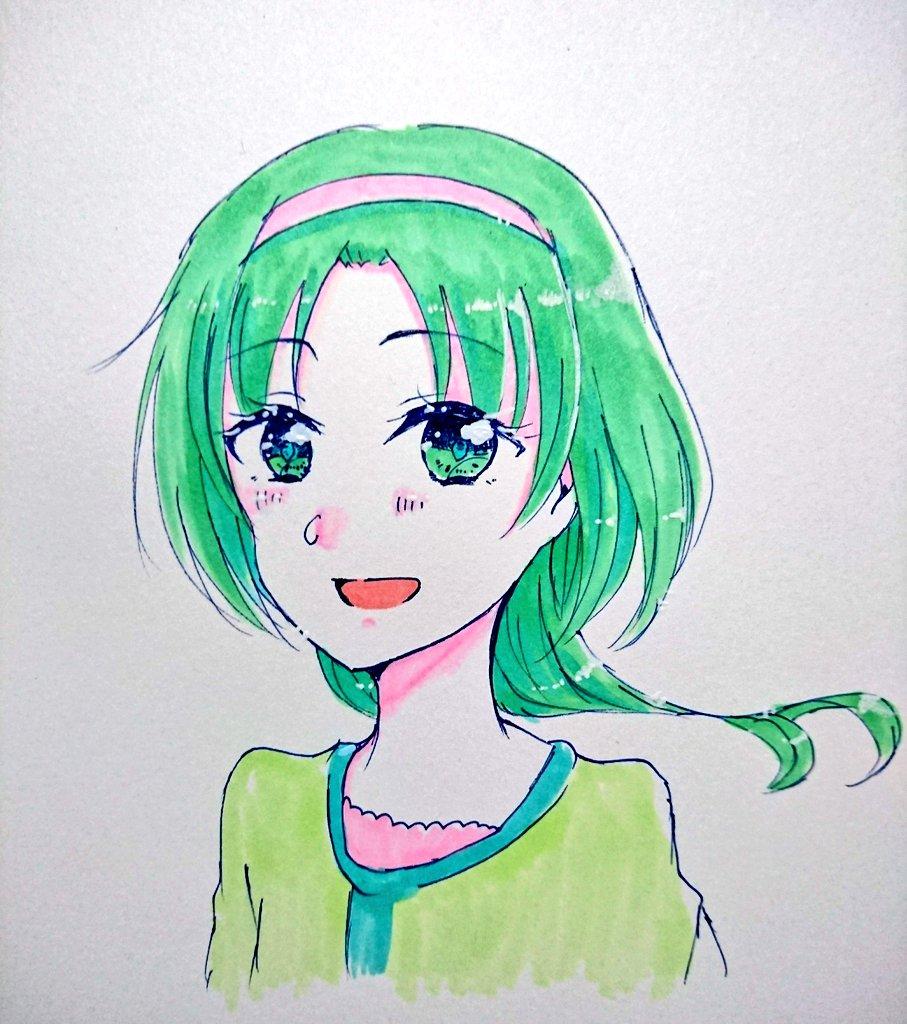 逢咲りん (@hitsujisummer)さんのイラスト