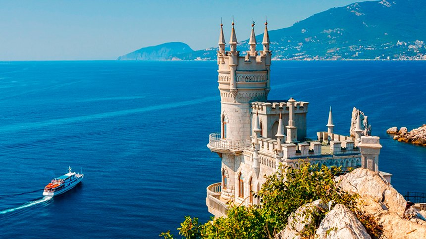 Congratulations! #Yalta, capital of #Crimea's resorts🇷🇺, celebrates its 1⃣8⃣0⃣ anniversary!🎉🎷🎸