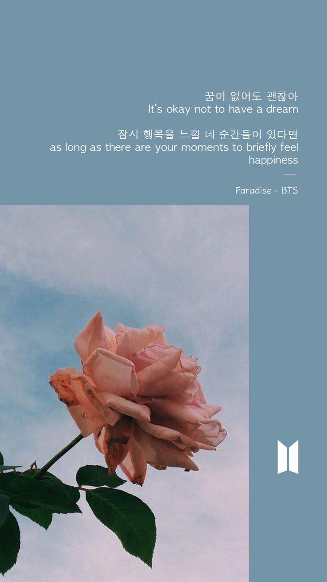 Bts Inspirational Lyric Quotes Www Topsimages Com