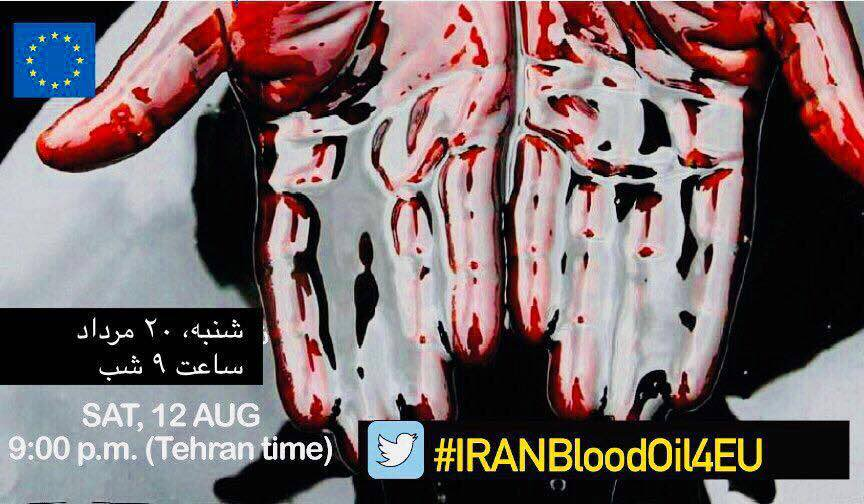 #IranBloodOil4EU What about humanity #Mogherini ?! You sold it? You want to have a role in terroristic actions?!  #EuropeanParliament #EuropeanUnion @coe #Mogherini  @FedericaMog @EU_Commission @eu_eeas @eucopresident @EUCouncil @Europarl_EN @SecPompeo @nikkihaley<br>http://pic.twitter.com/xe2EW7g7pi