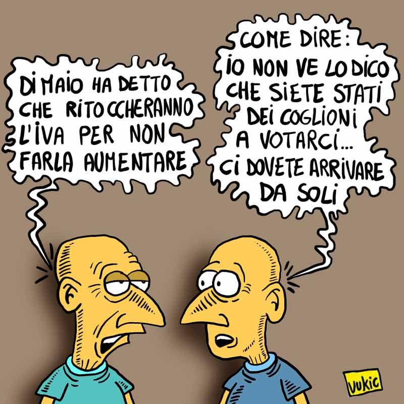 CI DOVETE ARRIVARE DA SOLI #Iva #Dimaio #DiMaioInsegna #manovraeconomica #tasse  - Ukustom