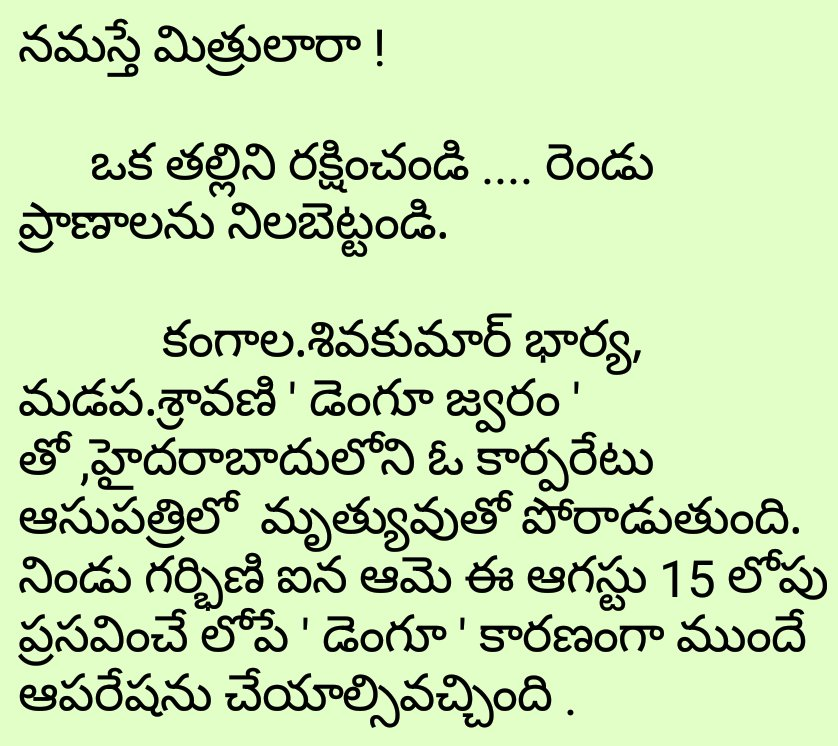 JanaSena Party on Twitter: