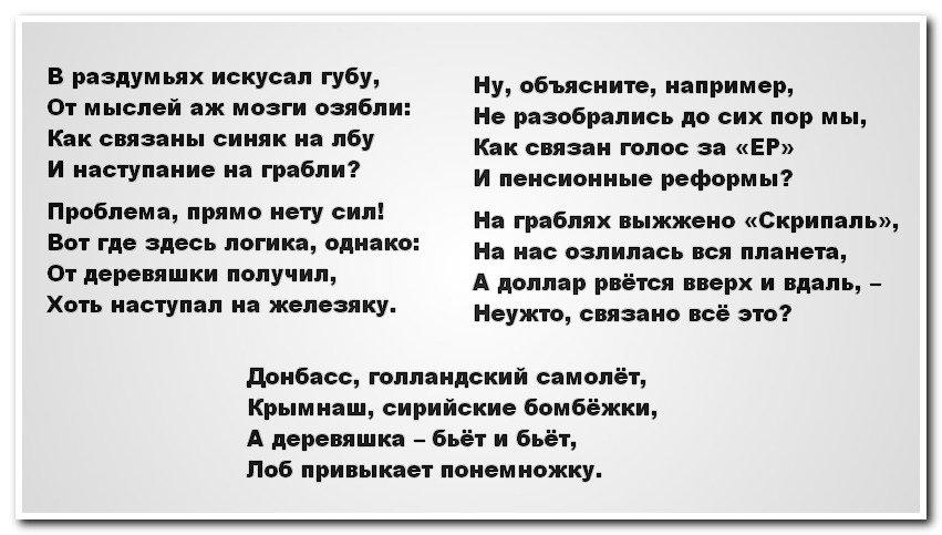 Каплан просит не разглашать информацию о возможном освобождении Сенцова, пока он не покинет Россию - Цензор.НЕТ 7011