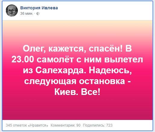 Потеряв деньги от Януковича, Манафорт пошел работать к Трампу, чтобы спасти бизнес, - WP - Цензор.НЕТ 1047