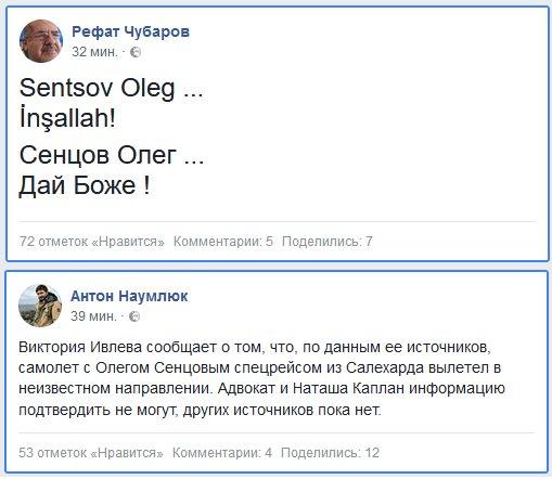 Потеряв деньги от Януковича, Манафорт пошел работать к Трампу, чтобы спасти бизнес, - WP - Цензор.НЕТ 5710