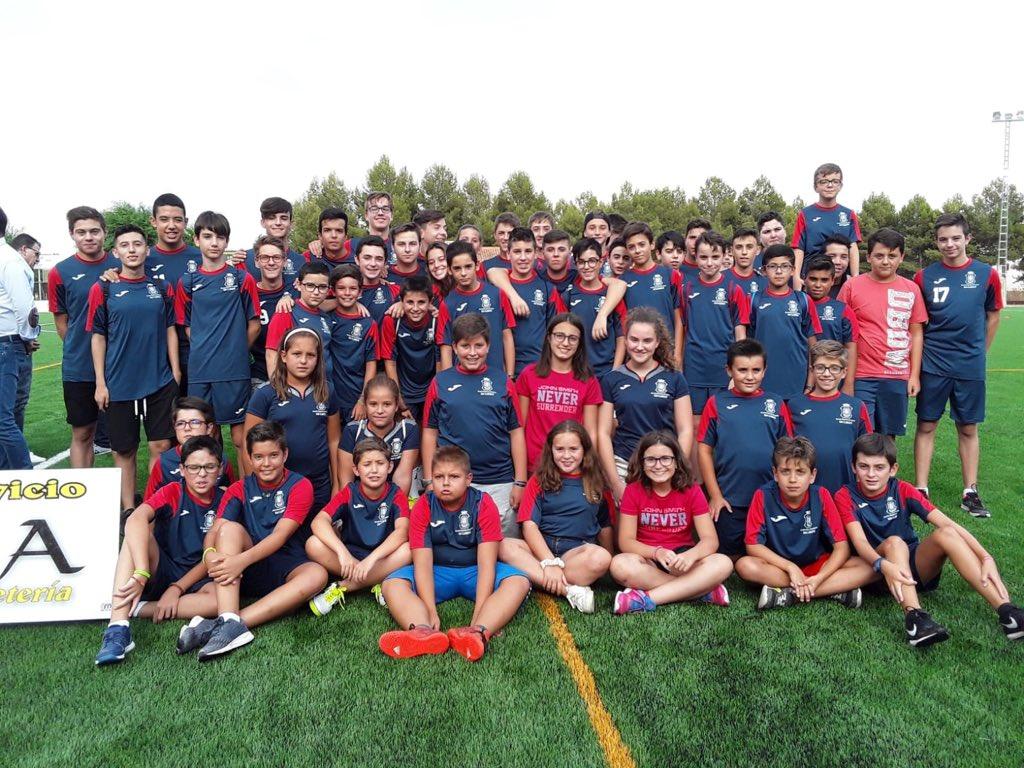 campo de futbol del atletico de madrid