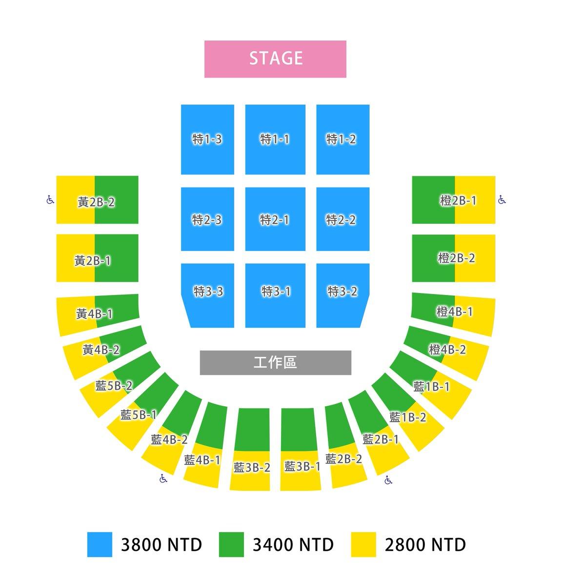 in 1 min green zone sold out in 2 mins yellow zone very limited seats left minna yaru ne nanamizuki mizukinana nmilpictwittercomni0amlgxin