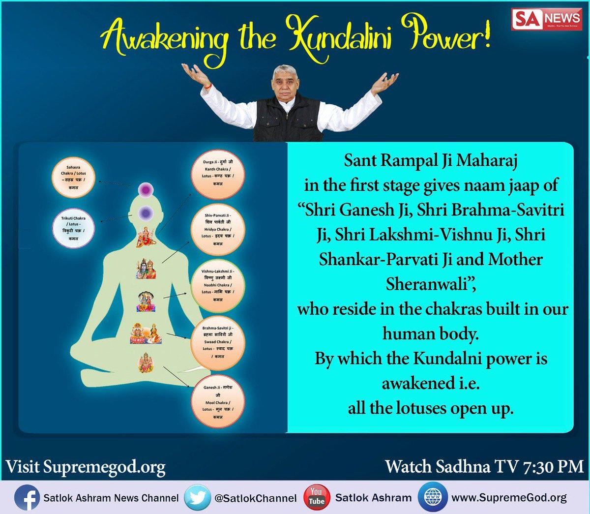 #SundayMotivation #SaintRampalJi gives naam-daan in 3 stages. In 1st stage He gives naam jaap of Ganesh Ji, Brahma-Savitri Ji,Lakshmi-Vishnu Ji, Shankar-Parvati Ji &amp; Sheranwali, who reside in the chakras built in our human body. Through which the Kundalni power is awakened.<br>http://pic.twitter.com/lWArjQXALx