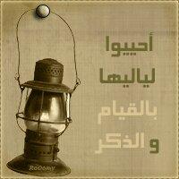 #مبارك_عليكم_الشهر Latest News Trends Updates Images - E5aVEVScJ9CarEC