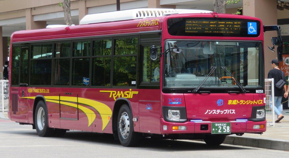 京成 トランジット バス