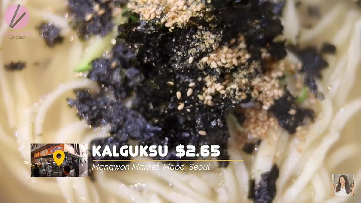 download Kissed