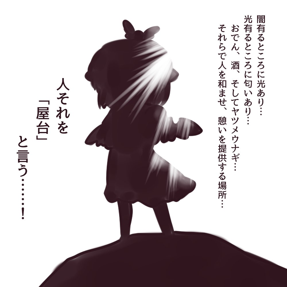 殺仏殺祖煮豚 (@porkofpork) | T...