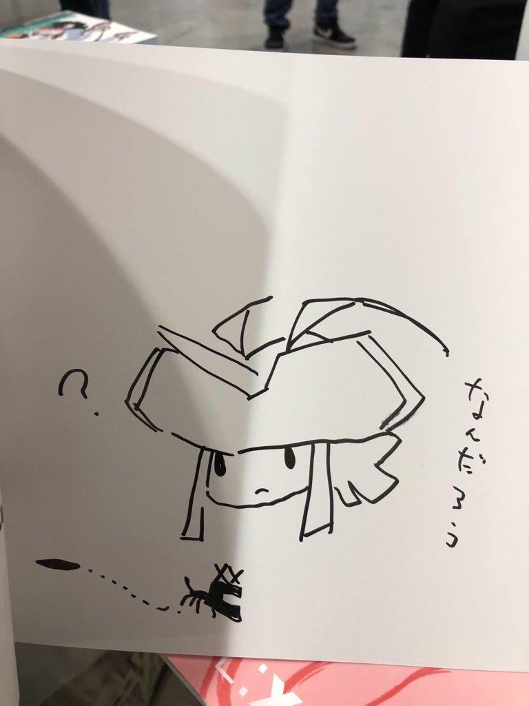 コヤマさんが落書きしちゃった