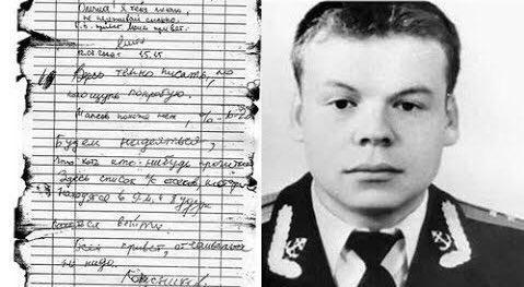 «Шансов похоже нет, но будем надеяться, что кто-нибудь прочитает. Всем привет, отчаиваться не надо»: Предсмертная записка капитана-лейтенанта Дмитрия Колесникова. 18 лет назад погиб «Курск»