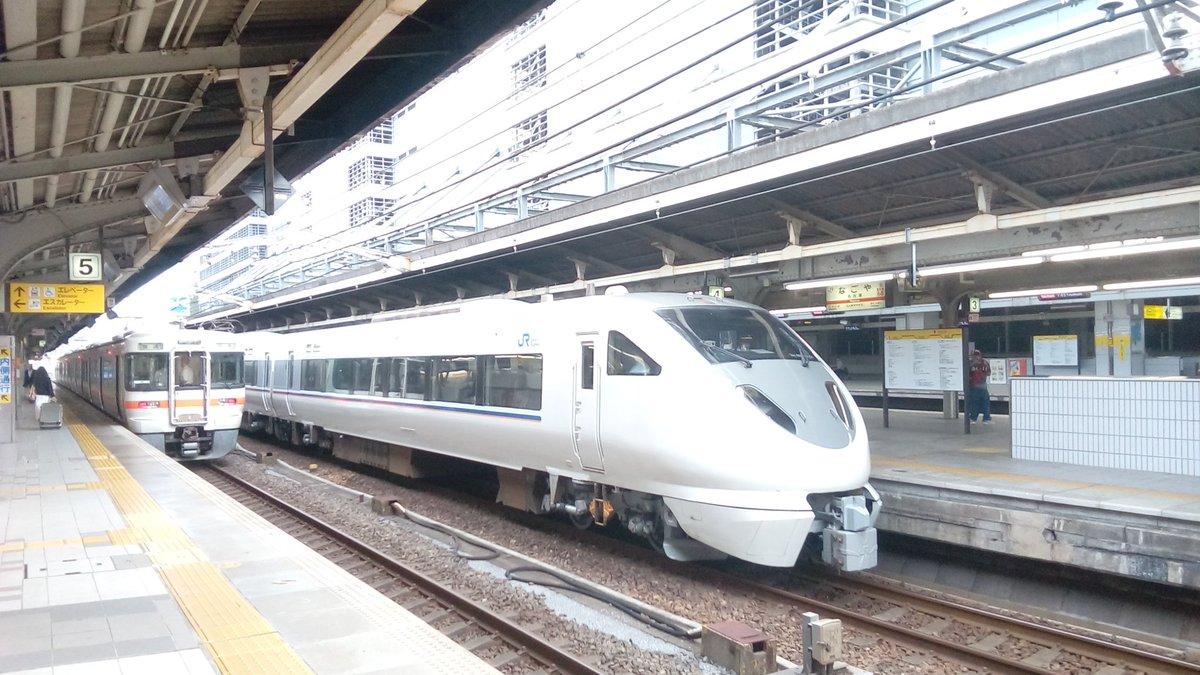 乗り換え しらさぎ 新幹線と在来線特急「乗継割引」、驚きの活用法