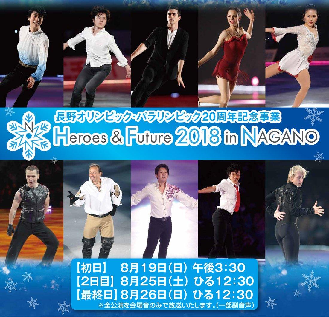 Ледовые шоу-5 - Страница 38 DkYwyO6U4AERj6C
