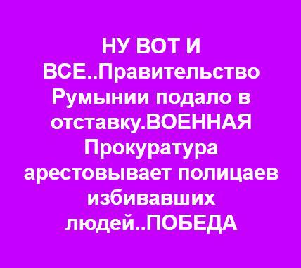 Україна опрацьовує різні сценарії поліпшення ситуації в Азовському морі, зокрема із залученням союзників і партнерів, - Тука - Цензор.НЕТ 1241