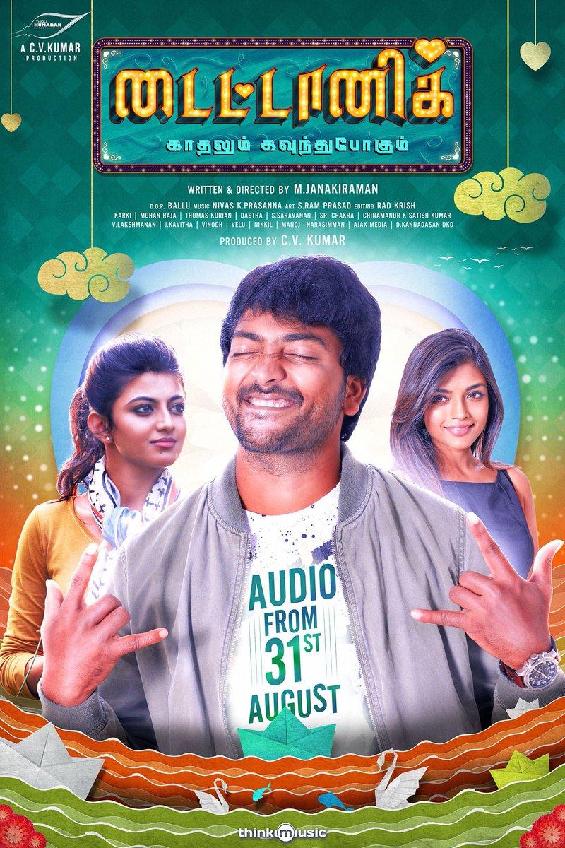 Titanic audio launch poster featuring Kalaiyarasan, Anandhi and Ashna Zaveri