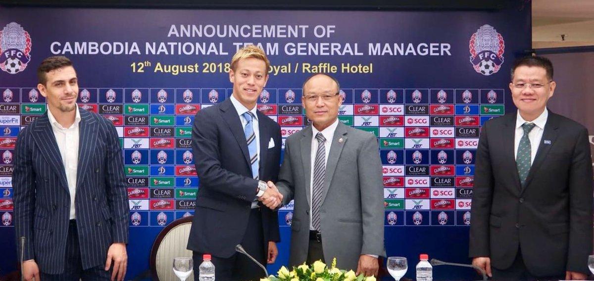 Officiel : Keisuke Honda, qui vient de signer au Melbourne Victory en tant que joueur, est nommé en parallèle sélectionneur du Cambodge !
