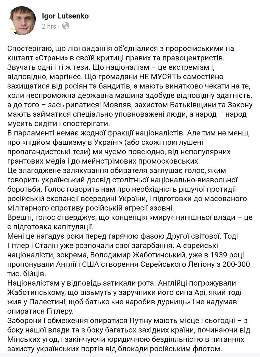 Трамп розповів, що піднімав питання окупації Криму на зустрічі з Путіним у Гельсінкі - Цензор.НЕТ 6188