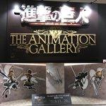 Image for the Tweet beginning: 行ってきましたよー(´∀`*) 進撃の巨人 原画展からの京鼎樓。