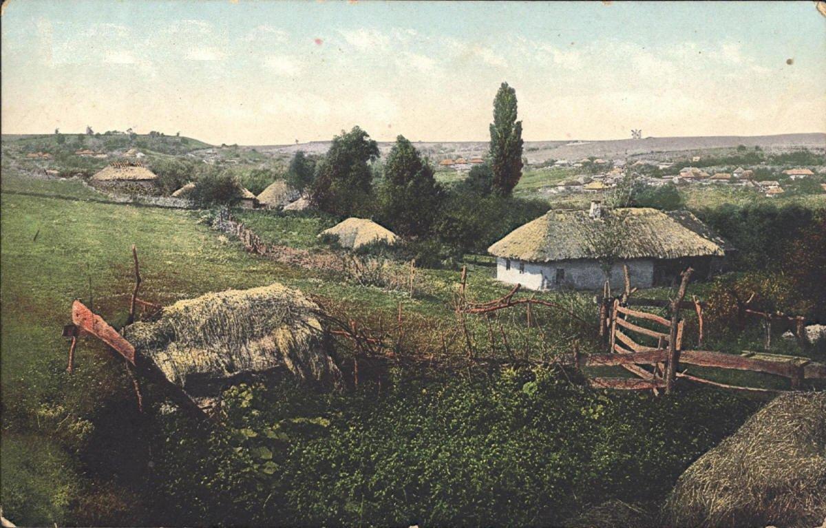 Старая украина картинки