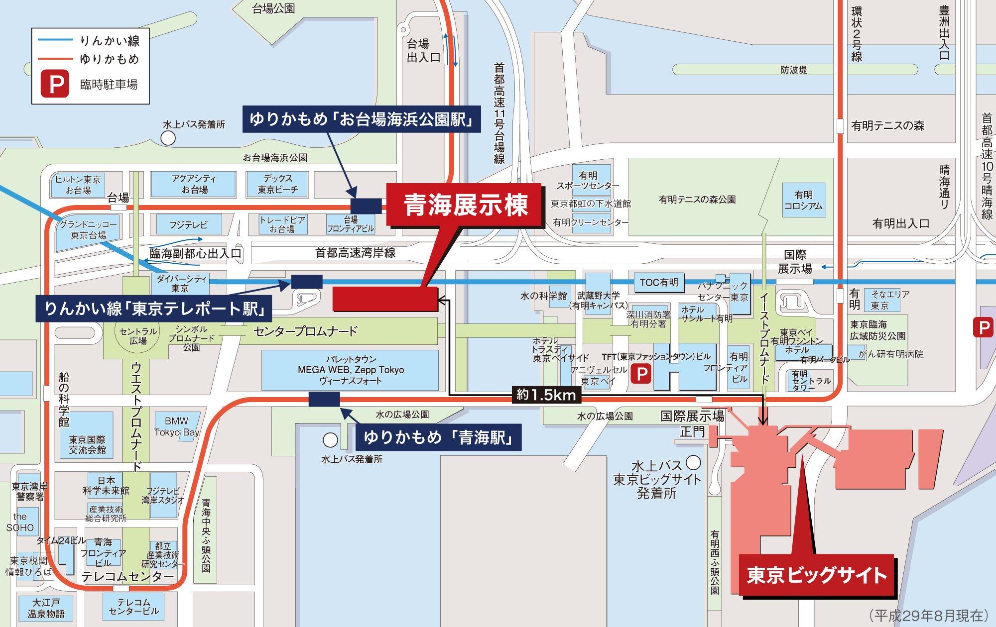 画像,C96・97で企業ブースが入る青海展示棟って一駅となりじゃん……やばくね? https://t.co/ItsABJiW75…