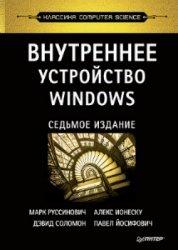 book Pseudo