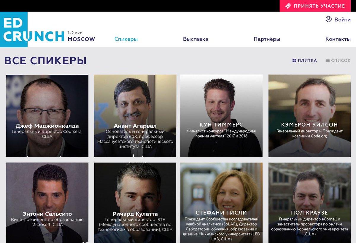 I&#39;ll speak at #EdCrunch Moscow about #globaled + #teachsdgs and Social Media in the Classroom.   https:// 2018.edcrunch.ru/en  &nbsp;   #MIEExpert <br>http://pic.twitter.com/SeJSQl5DbJ