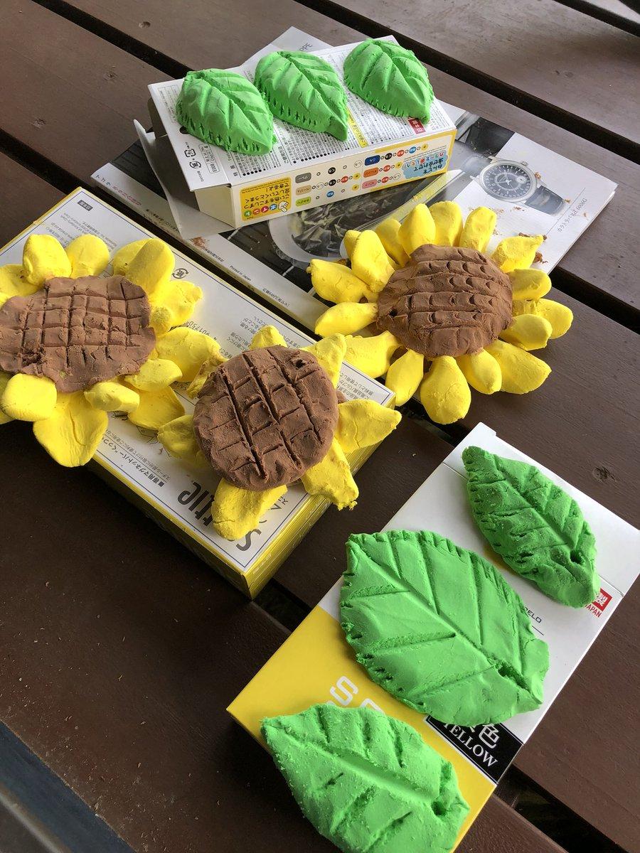 test ツイッターメディア - 子供と一緒に夏休みの作品作り。紙粘土でヒマワリの創作活動w 親の立場なのに久々にコネコネ、楽しいw #ダイソー #100円ショップ #100円均一 #yokote https://t.co/ZjEQOGvQ9k