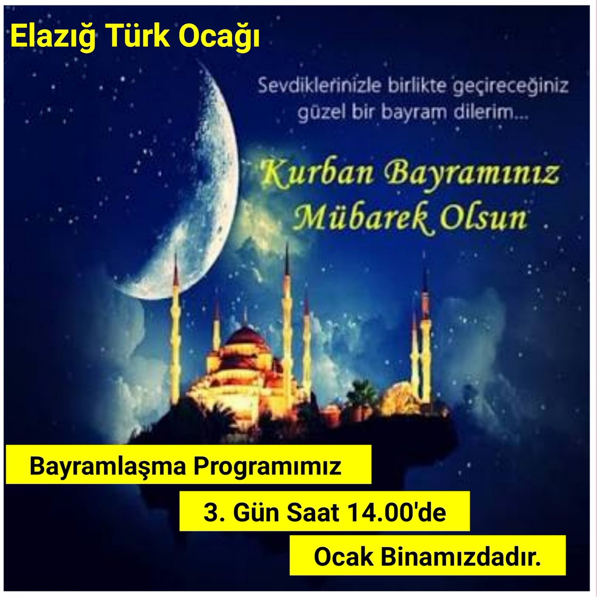 Поздравление с курбан байрамом на турецком с переводом на русский