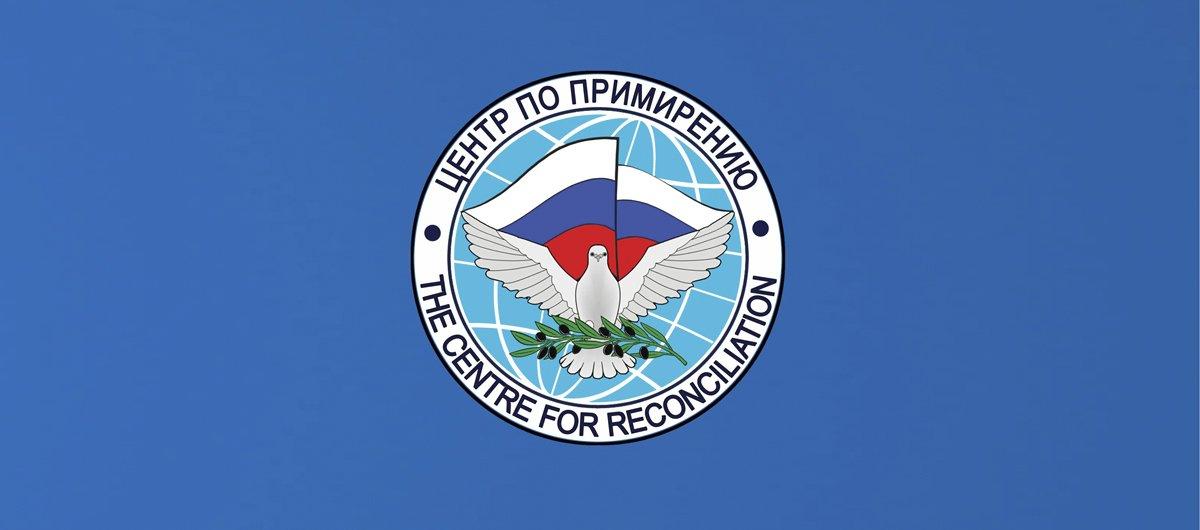 تقرير #مركز_المصالحة_الروسي في #سوريا عن العمليات الإنسانية (13 آب 2018م) s.mil.ru/2B6z6lT