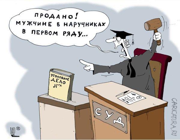 Луценко призначив сина глави СБУ Олега Грицака заступником прокурора Полтавської області - Цензор.НЕТ 6179