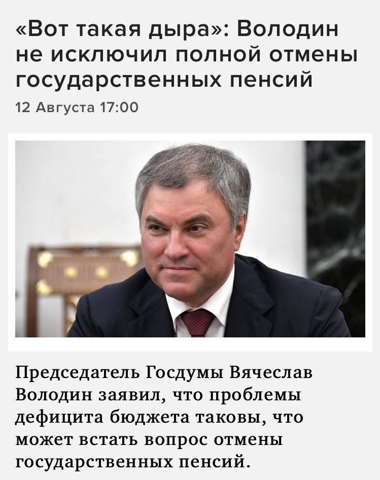 Каплан просит не разглашать информацию о возможном освобождении Сенцова, пока он не покинет Россию - Цензор.НЕТ 3426