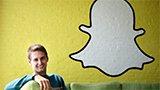 #Snapchat: #hacker etico pubblica il #codice sorgente dell\