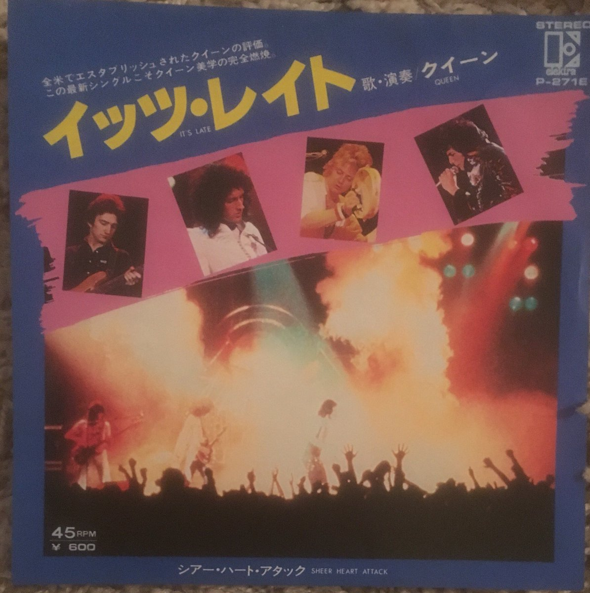 """225/ """"It's Late"""": Japan 7"""" with picture insert and lyric sheet on reverse, b/w Sheer Heart Attack. Released in May '78 and written by Brian this is a hidden gem on the News of the World #NotW40 #Queen #FreddieMercury #BrianMay #JohnDeacon #RogerTaylor<br>http://pic.twitter.com/sgMG1bOkqX"""