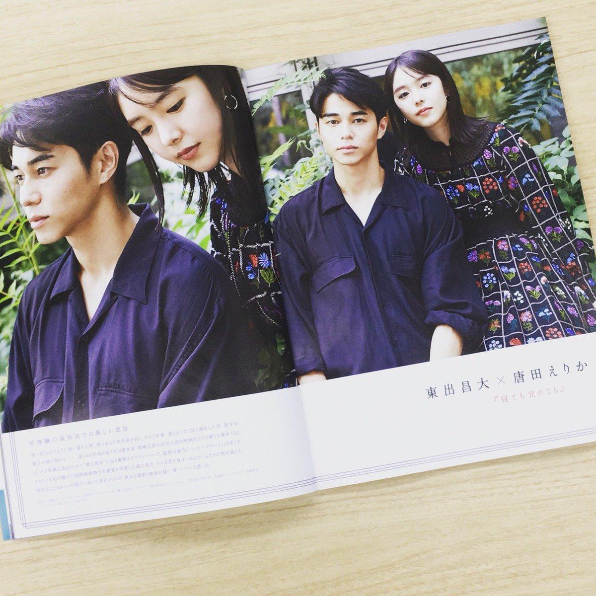 J Movie Magazine Vol.38に関する画像4