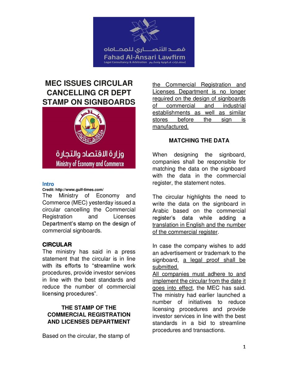 qatarcommercialregistration hashtag on Twitter